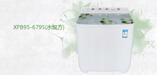 XPB95-679S(魔方) XPB95-679S(魔方)-产品中心-海普洗衣机